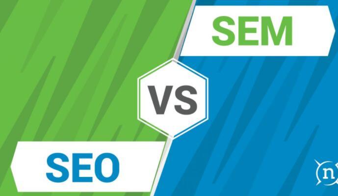 每日五条为您讲述SEO和SEM之间的优缺点