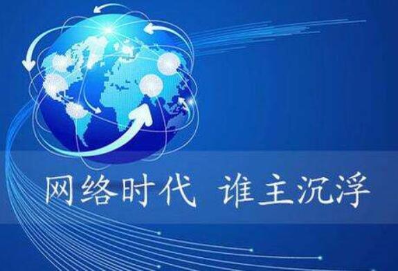 北京网络推广外包公司排名是什么样的