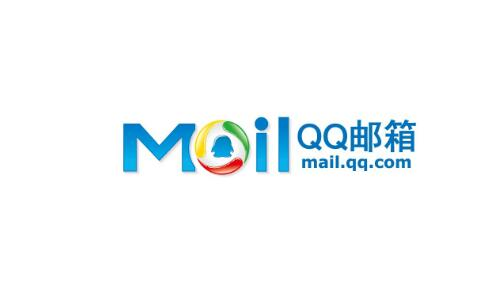 qq邮箱申请的方法