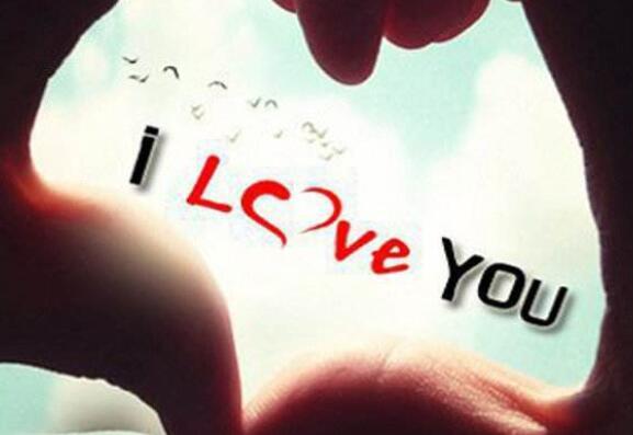 什么是爱情,爱情需要怎么样的价值观