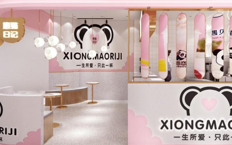 熊猫日记茶实体店有吗